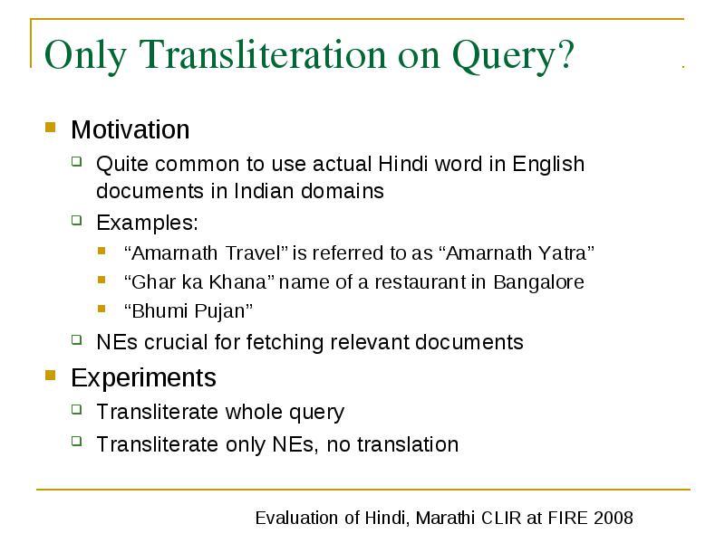 Marathi to hindi meaning translation