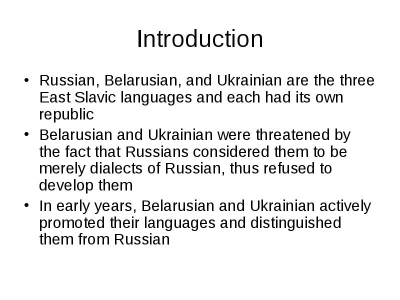 soviet language policy