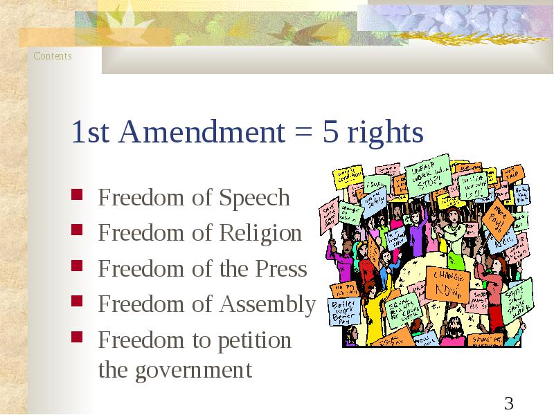 what are the 1st 10 amendments