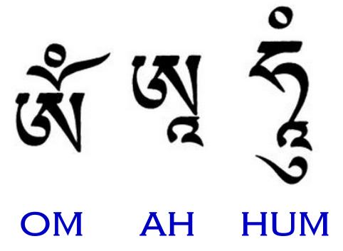 The Mantra Om Ah Hum Hung